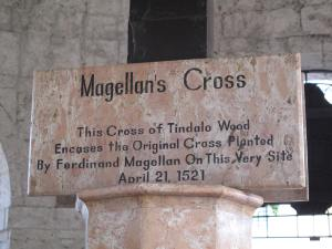 Magellans Cross
