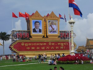 Cambodian Leaders